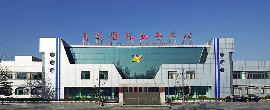 Wegen systematischer Menschenrechtsverletzung trennt sich der norwegische Staatsfonds von dem chinesischen Textilhersteller Lu Thai Textil Co.@LTTC